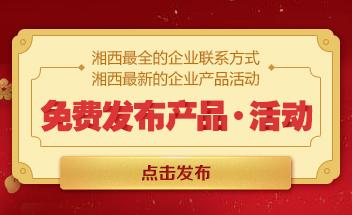 点击发布金豪棋牌app手机版下载黄页