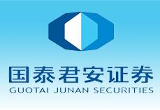 国泰君安证券股份有限公司吉首人民中路证券营业部