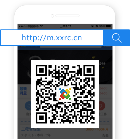金豪棋牌app手机版下载人才网触屏版无需下载只需扫一扫