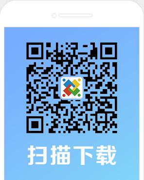 金豪棋牌app手机版下载人才网手机版扫描下载