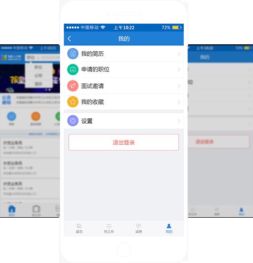 金豪棋牌app手机版下载人才网手机版内容