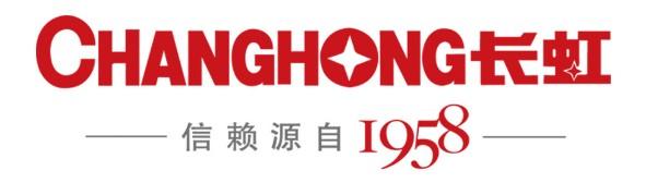 四川长虹电器股份有限公司长沙销售分公司